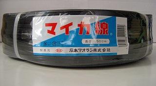 取寄品 マイカ線 500m×10巻のケース販売 超美品再入荷品質至上 通常便なら送料無料