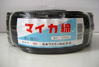 【取寄品】マイカ線 300m×16巻のケース販売