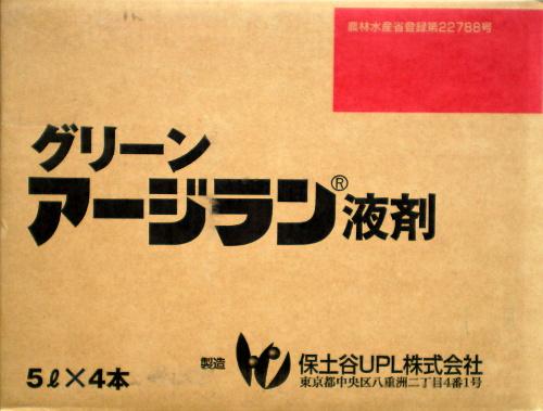 グリーンアージラン液剤5L×4本のケース販売