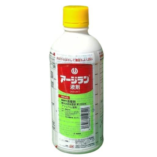 2020 除草剤 [ギフト/プレゼント/ご褒美] アージラン液剤 500ml