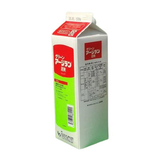人気商品 芝生用除草剤 グリーンアージラン液剤 1L 特価品コーナー☆