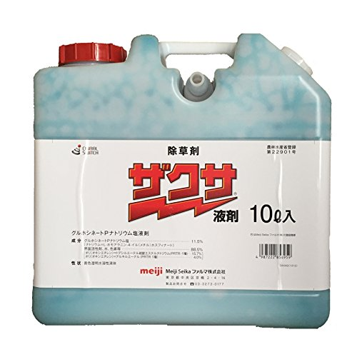 農耕地用除草剤 ザクサ液剤 海外輸入 10L 驚きの価格が実現