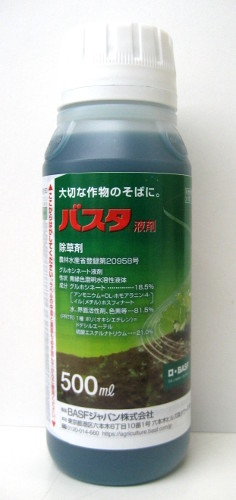 液剤 バスタ 水田畦畔での使用法