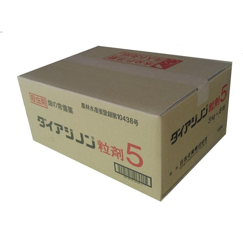 殺虫剤 ダイアジノン粒剤5 大特価 3kg×8袋のケース販売 激安卸販売新品