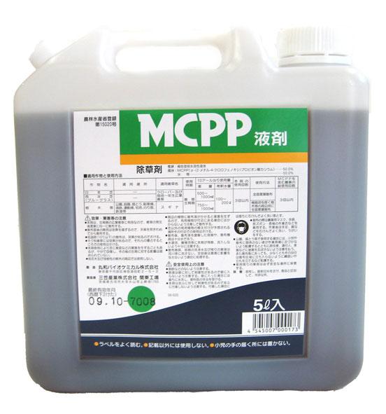 芝生用除草剤 流行のアイテム 激安通販 数量限定 MCPP液剤 5L