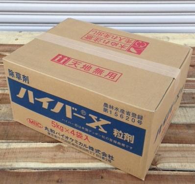買い誠実 ハイバーX粒剤 5kg4個入り1ケース:農家の店 みのり-ガーデニング・農業