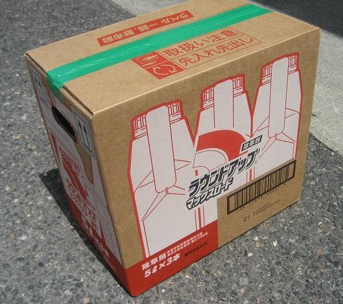 ラウンドアップマックスロード5L×3本のケース販売【22年10月期限】