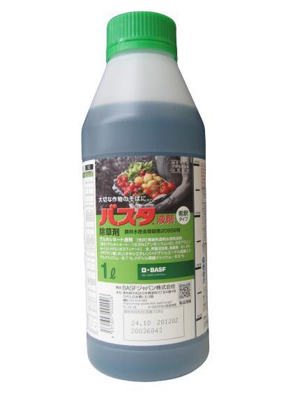 期間限定の激安セール 畑作用除草剤 バスタ液剤 1L 絶品