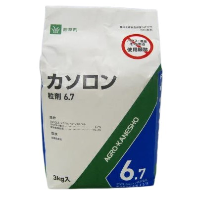 除草剤 カソロン粒剤6.7% 3kg 日時指定 ギフ_包装