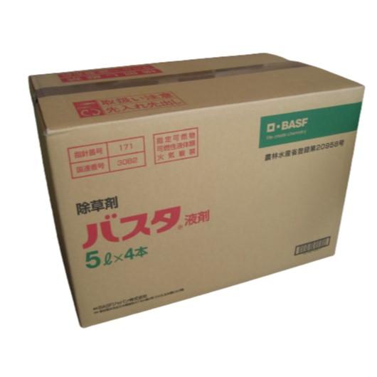 畑作用除草剤 バスタ液剤5L×4本のケース販売 有効期限24年10月 オリジナル 宅送