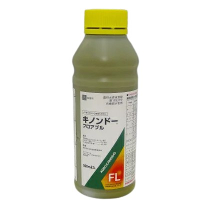 殺菌剤 予防剤 激安通販専門店 未使用品 キノンドーフロアブル 500ml