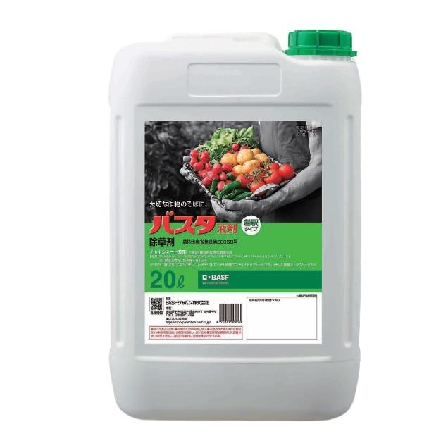 国内送料無料 畑作用除草剤 取寄品 激安通販 バスタ液剤20L