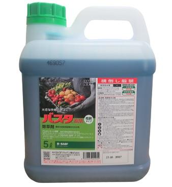 畑作用除草剤 新作通販 バスタ液剤 有効期限24年10月 5L 販売期間 限定のお得なタイムセール