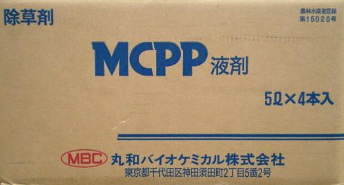 セール 登場から人気沸騰 MCPP液剤5L×4本のケース販売:農家の店 みのり-ガーデニング・農業