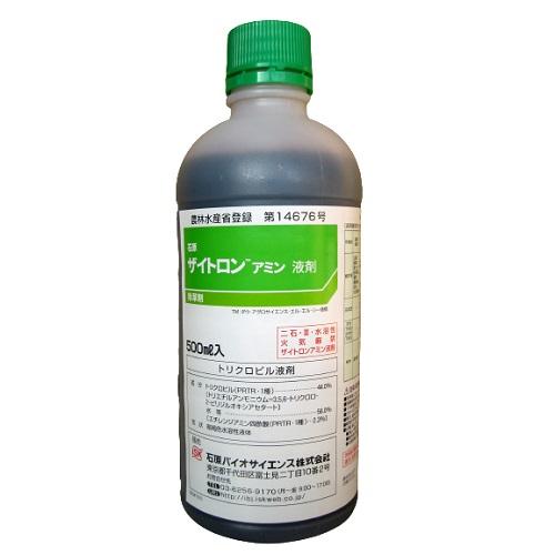 芝生用除草剤 ザイトロンアミン液剤 500ml 送料無料 一部地域を除く 日本最大級の品揃え