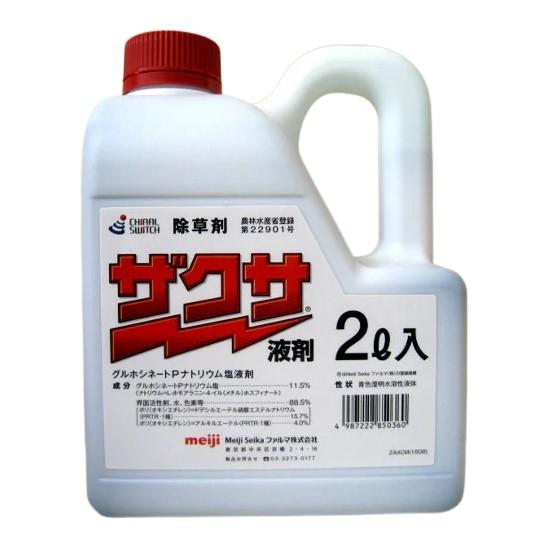 農耕地用除草剤 ザクサ液剤 お洒落 国内正規品 2L