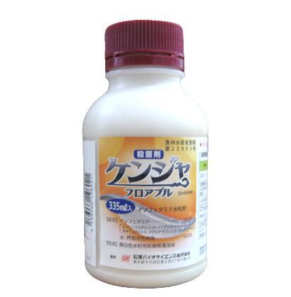 殺菌剤 安値 贈り物 ケンジャフロアブル 335ml