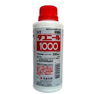 ☆新作入荷☆新品 殺菌剤 予防剤 ダコニール1000フロアブル 誕生日 お祝い 500ml 有効期限25年10月
