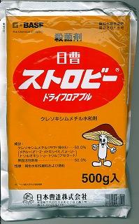 C3 QoI殺菌剤 治療剤 メール便可 激安セール ストロビードライフロアブル 500g 直輸入品激安 取寄品
