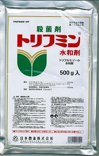 セールSALE%OFF 殺菌剤 治療剤 受賞店 トリフミン水和剤 500g