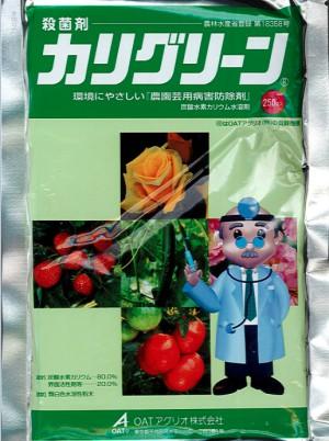 殺菌剤 予防剤 肥料 半額 有機JAS適合農薬 カリグリーン水溶剤 ●スーパーSALE● セール期間限定 メール便可 500g