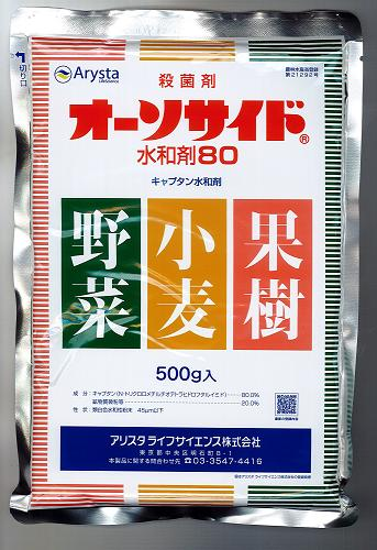 殺菌剤 価格交渉OK送料無料 送料無料 予防剤 メール便可 オーソサイド水和剤80 500g