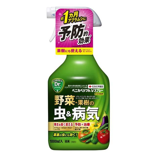 殺虫剤 全品最安値に挑戦 新作製品、世界最高品質人気! 殺菌剤ダントツ水溶剤 ラリー乳剤の成分を含んだお手軽スプレー剤です ベニカベジフルVスプレー 1000ml