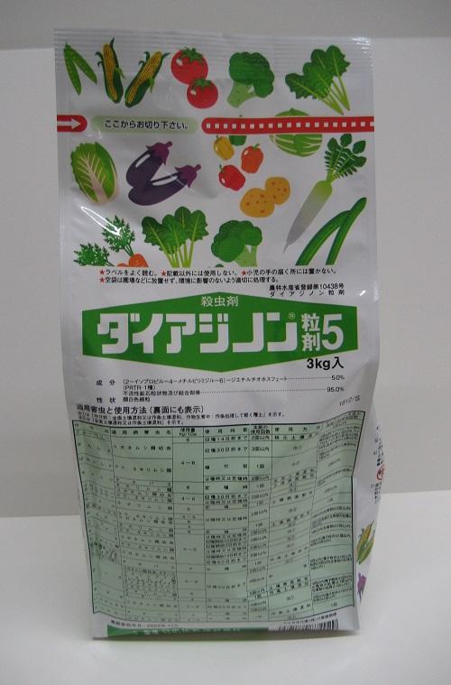 殺虫剤 ダイアジノン粒剤5 3kg