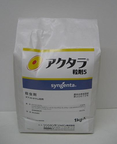大決算セール 専門店 殺虫剤 アクタラ粒剤5 1kg