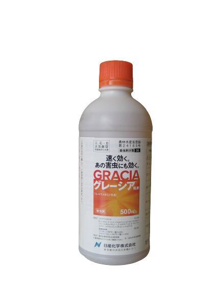 野菜 茶用 殺虫剤 500ml 再再販 引出物 グレーシア乳剤