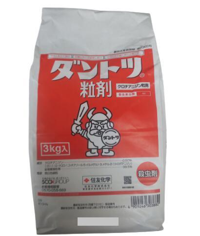 殺虫剤 ダントツ粒剤 安心の定価販売 3kg 公式ストア