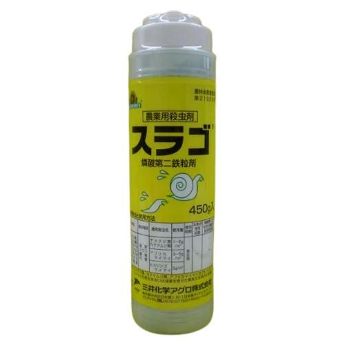 ナメクジ・カタツムリ用殺虫剤 有機JAS適合農薬 スラゴ粒剤 450gナメクジ類用殺虫剤