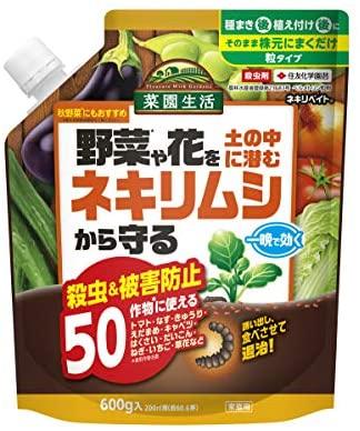 オープニング 大放出セール 殺虫剤 ネキリベイト 600g 送料無料でお届けします
