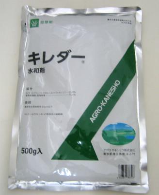 4年保証 コケ類用除草剤 メール便可 売却 キレダー水和剤 500g