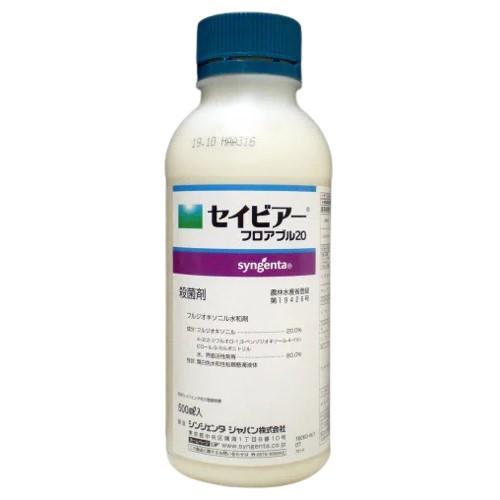 E2 PP殺菌剤 国内即発送 日本 予防剤 500ml セイビアーフロアブル20