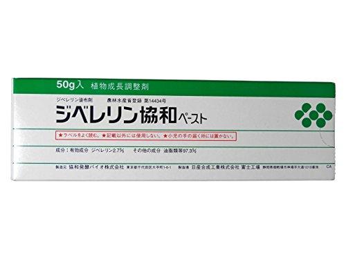 【取寄品】ジベレリンペースト 50g