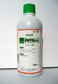 水稲用除草剤 中後期剤 2020春夏新作 500ml 爆売り バサグラン液剤