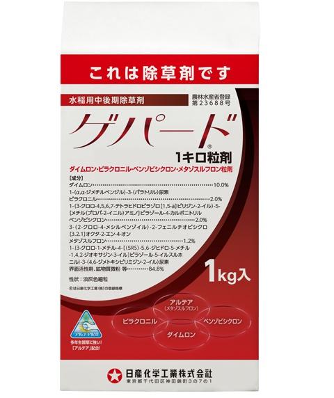 【取寄品】ゲパード1キロ粒剤 1kg×12袋