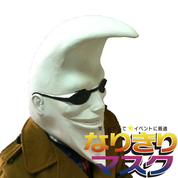 Mask moonman Moonlight masked Kamen holler mask mask parties SideShow party Halloween Moon man costume-Moon / faces fixture / headdress / mask