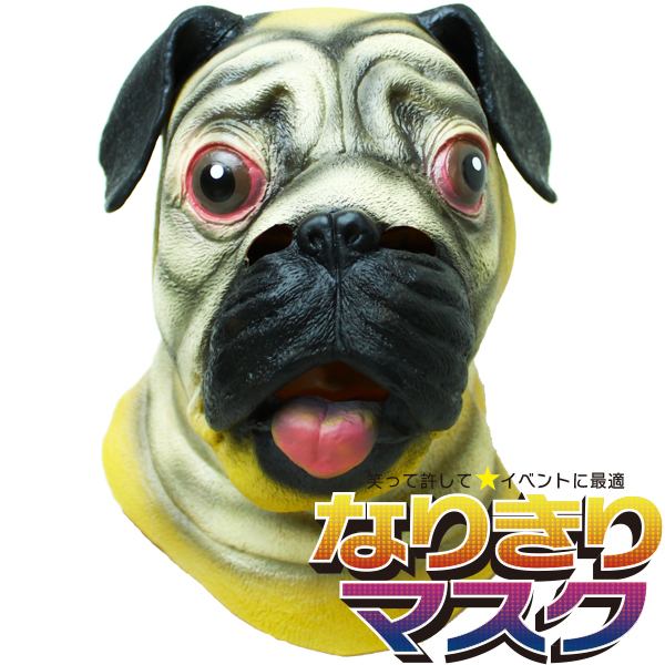 also animal mask pug dog mask masked masks dog wedding parties party halloween fancy dress mask mask or buri mask