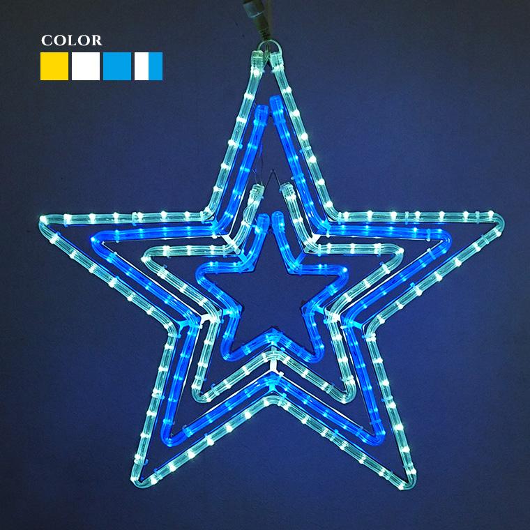 イルミネーション モチーフライト ビッグスター 55×53cm 全4色 星 LED ライト 屋外用 防雨 防水 おしゃれ かわいい 2D 大きい 流れ星 庭 ガーデンンライト 吊り下げ 電飾 フェンス マンション 樹木