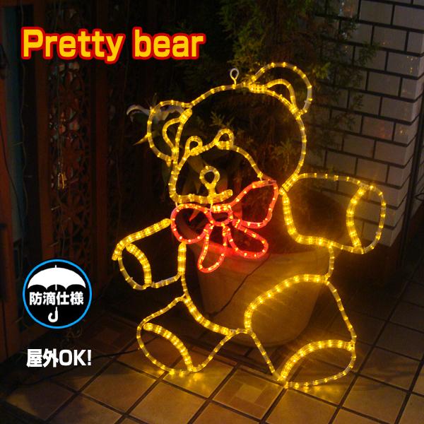 イルミネーション モチーフライト クマさん リボン 60×60cm 動物 アニマル LED ライト 屋外用 防雨 防水 かわいい 2D 大きい くま 熊 庭 ガーデンンライト 吊り下げ 電飾 フェンス マンション 樹木