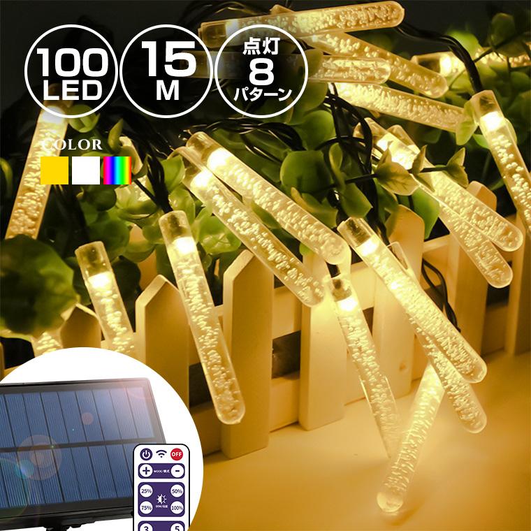 <title>LEDイルミネーションライト 光センサー 自動点灯 氷柱 ドロップ 電飾 装飾 防雨 シンボルツリー 軒先 フェンス 花壇 明るい ソーラーイルミネーションライト ソーラーライト ソーラー イルミネーション つらら 気泡 ストレート LED100球 長さ15m 全3色 リモコン付属 屋外用 防水 大型ソーラーパネル 大容量バッテリー ソーラー充電式 ライト おしゃれ かわいい イルミネーションライト クリスマス ツリー 飾り付け ガーデン 玄関 定価 防滴 キャンプ</title>
