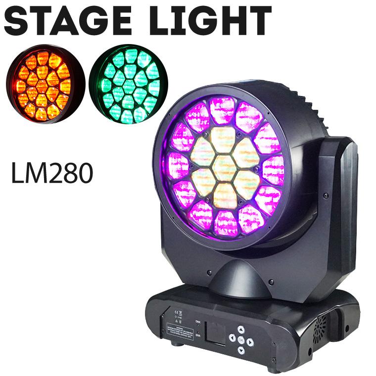 舞台照明 LM280 ムーヴィングヘッド パーライト スポットライト LED 15W×19 RGBW 4in1 コンセント式 室内用 調光 舞台 効果 演出 ライトアップ 間接照明 ライブ コンサート クラブ イベント 店舗 業務