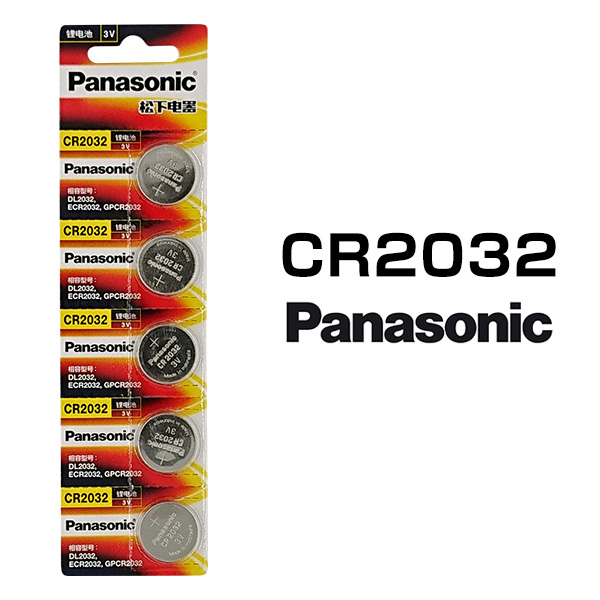 Panasonic コイン電池 リモコンキー キーレス スマートキー 限定品 パナソニック 1シート 日本メーカー リチウムボタン電池 CR2032 逆輸入 5個セット 贈答