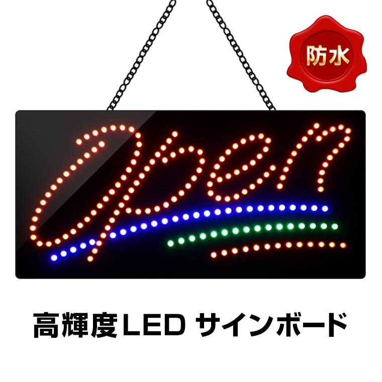 光る LED看板 オープン 防水 30×60cm リモコン付 高輝度led 店舗用 OPEN 営業中 サインボード 電飾 電光 掲示板 壁掛け 屋外 照明 文字 業務用 ライティングボード ブラックボード ネオンサイン LED 屋台 バー 居酒屋