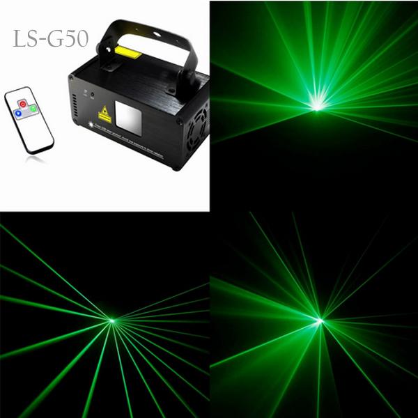 レーザービーム レーザーステージ ライト LS-G50 グリーン単色 [ 舞台照明 レーザープロジェクタ レーザーライト ステージライト ディスコ 舞台 演出 照明 スポットライト DMX ] レーザービーム
