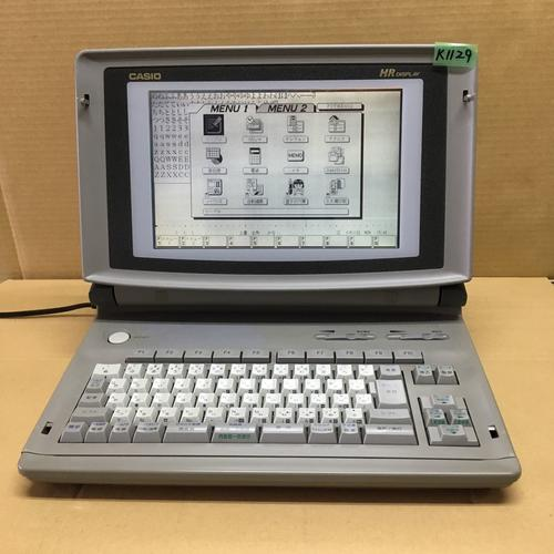 カシオ ワープロ HW-9900JX 整備済み 3ヶ月間保証あります