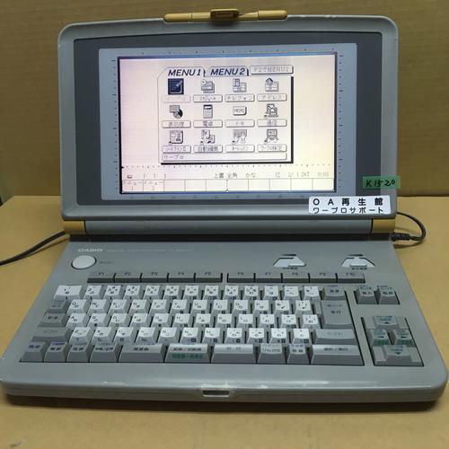 カシオ ワープロ HW-8800JN 整備済み 3ヶ月間保証あります