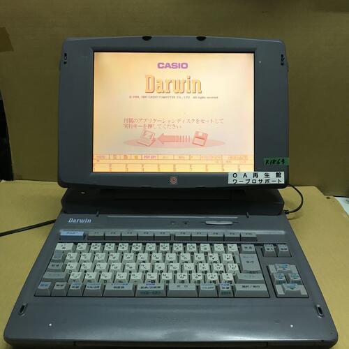 カシオ ワープロ CX-8000 新品偏光板使用 整備済み 3ヶ月間保証あります
